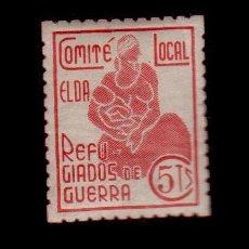 Sellos: CL4-10-83-3 GUERRA CIVIL VIÑETA DE ELDA (ALICANTE) REFUGIADOS DE GUERRA 5 CTS FESOFI Nº 1. Lote 95509867