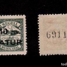 Sellos: CL4-10-84-1 GUERRA CIVIL VIÑETA DE EL MASNOU (BARCELONA) SEGELL MUNICIPAL ATUR VALOR 10 CTS. FESOFI. Lote 95510327