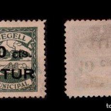 Sellos: CL4-10-84-2 GUERRA CIVIL VIÑETA DE EL MASNOU (BARCELONA) SEGELL MUNICIPAL ATUR VALOR 10 CTS. FESOFI. Lote 95510455