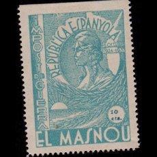 Sellos: CL4-10-85-3 GUERRA CIVIL VIÑETA DE EL MASNOU (BARCELONA) IMPOST DE GUERRA VALOR 10 CTS. AZUL FESOFI. Lote 95510855
