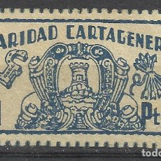 Sellos: 5309-SELLO FALANGE ESPAÑOLA CARIDAD MURCIA CARTAGENA 1 PESETA,SELLO GUERRA CIVIL,SPAIN CIVIL WAR,SPA. Lote 95647823