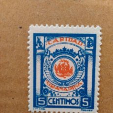 Sellos: CARIDAD GRANADINA. 5 CTS.. Lote 95663783