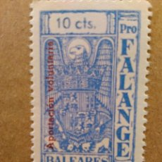 Sellos: BALEARES. PRO-FALANGE. 10 CTS.. Lote 95663999