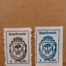 Sellos: VILLA DE MANZANILLA. BENEFICENCIA. 2 SELLOS DE 5 CTS. EN DIVERSOS COLORES.. Lote 95665319