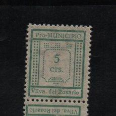 Sellos: VILLANUEVA DEL ROSARIO, 5 CTS, PAREJA CAPICUA, VER FOTOS. Lote 95766207