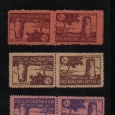 Sellos: PRO RINCON DE LA VICTORIA, 4 PAREJAS CAPICUAS , VER FOTO. Lote 95767195