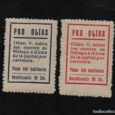 Sellos: PRO OLIAS, 5 CTS, ROJO Y 5 CTS, AZUL, BENEFCENCIA,, VER FOTO. Lote 95767387
