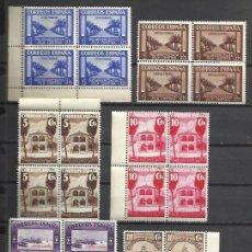 Sellos: Q5101A-SELLOS ESPAÑA 1938 GUERRA CIVIL LOCALES ISLA CRISTINA Y HUEVAR ,HUELVA Y SEVILLA BENEFICENCIA. Lote 95825839