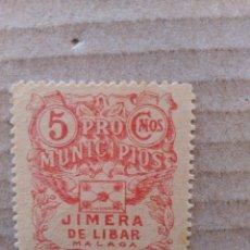 Sellos: JIMERA DE LIBAR. PRO-MUNICIPIOS. 5 CMOS.. Lote 95901943