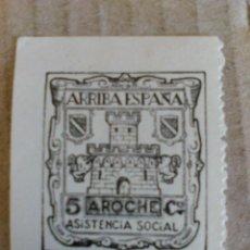 Sellos: AROCHE. ARRIBA ESPAÑA. ASISTENCIA SOCIAL. 5 CTS.. Lote 95956915
