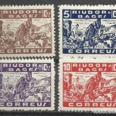 Sellos: 5508-SELLOS LOCALES GUERRA CIVIL RIUDOR DE BAGES .CAT.GUILLAMON 1146/1149.BARCELONA 1936.SPAIN CIVIL. Lote 95964559