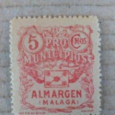 Sellos: ALMARGEN. PRO-MUNICIPIOS. 5 CTS.. Lote 95969795