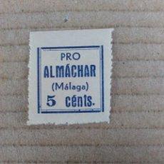 Sellos: PRO-ALMACHAR. 5 CTS.. Lote 95969927