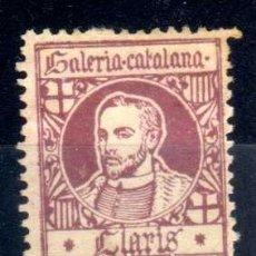 Sellos: VIÑETA - GALERIA CATALANA - PAU CLARIS. Lote 96001075