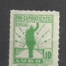 Sellos: 5755-ESPAÑA GUERRA CIVIL SELLO NUEVO LUGO PRO COMBATIENTES MOTIVOS GUERRA,1937.LOCAL.SPAIN CIVIL WAR. Lote 96087971