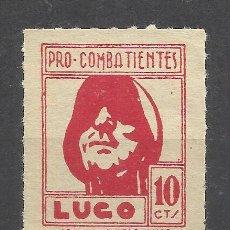 Sellos: 5756-ESPAÑA GUERRA CIVIL SELLO NUEVO LUGO PRO COMBATIENTES MOTIVOS GUERRA,1937.LOCAL.SPAIN CIVIL WAR. Lote 96088019