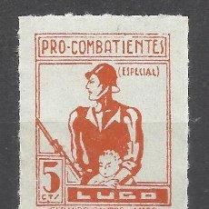Sellos: 5757-ESPAÑA GUERRA CIVIL SELLO NUEVO LUGO PRO COMBATIENTES MOTIVOS GUERRA,1937.LOCAL.SPAIN CIVIL WAR. Lote 96088055