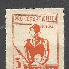Sellos: 5758-ESPAÑA GUERRA CIVIL SELLO NUEVO LUGO PRO COMBATIENTES MOTIVOS GUERRA,1937.LOCAL.SPAIN CIVIL WAR. Lote 96088091
