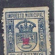 Sellos: 0220. SELLO MUNICIPAL MADRID 1903. 25 CTS, IMPUESTO LOCAL FISCAL º. Lote 96098739
