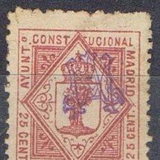 Sellos: 0220. SELLO MUNICIPAL MADRID 1883 LILA CARMIN. 25 CTS, IMPUESTO LOCAL FISCAL º. Lote 96099171