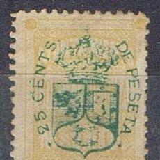 Sellos: 0220. SELLO MUNICIPAL MADRID 1878 VERDE SOBRE AMARILLO. 25 CTS, IMPUESTO LOCAL FISCAL *. Lote 96099547