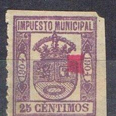Sellos: 0220. SELLO MUNICIPAL MADRID 1904 VIOLETA. 25 CTS, IMPUESTO LOCAL FISCAL *. Lote 96099707