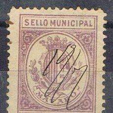 Sellos: 0220. SELLO MUNICIPAL MATARO (BARCELONA) 1917, 1 PTS, IMPUESTO LOCAL FISCAL º. Lote 96099975