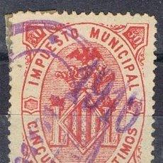 Sellos: 0220. SELLO MUNICIPAL VALENCIA 1916, 50 CTS, IMPUESTO LOCAL FISCAL *. Lote 96100195