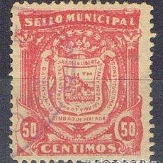 Sellos: 0220. SELLO MUNICIPAL MALAGA 50 CTS, IMPUESTO LOCAL FISCAL *. Lote 96100291