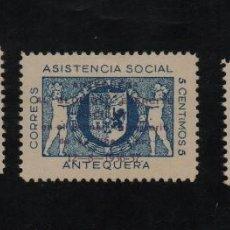 Sellos: ANTEQUERA, 5 CTS, SOBRECARGA VIOLETA, GLORIOSO EJERCITO, VER FOTO. Lote 96108575
