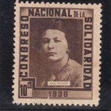 Sellos: ,,,TIMBRE CONGRESO NACIONAL DE LA SOLIDARIDAD 1938, ANA PAUKER, 10 CTS. SIN GOMA, ADELGAZADO +. Lote 96451211