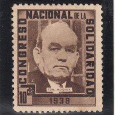 Sellos: ,,,TIMBRE CONGRESO NACIONAL DE LA SOLIDARIDAD 1938, TOM MOONEY, 10 CTS. SIN GOMA, +. Lote 96451883