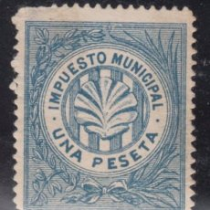 Sellos: ,,,TIMBRE IMPUESTO MUNICIPAL, SARRIA, RARO. 1 PESETA, SIN GOMA, . Lote 96536371