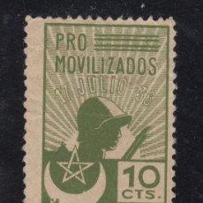 Sellos: ,,,TIMBRE MARRUECOS, PRO MOVILIZADOS, 10 CTS., SIN GOMA,. Lote 96577151