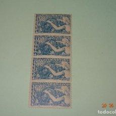 Sellos: BLOQUE DE 4 - EDIFIL 887. HOMENAJE AL EJÉRCITO. 1939. Lote 96648007