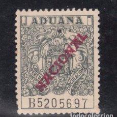 Sellos: ,,,FISCAL ADUANA, PERFUMERIA CIRCULACION, SOBRECARGADO EN ROJO NACIONAL, SERIE B, USADA. Lote 96714431