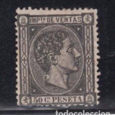 Sellos: ,,,FISCAL IMPUESTO DE VENTAS, 50 CTS. SIN GOMA, . Lote 96716303