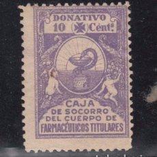 Sellos: ,,,FISCAL DONATIVO 10 CTS. CAJA DE SOCORRO DEL CUERPO DE FARMACÉUTICOS TITULARES, . Lote 96798487