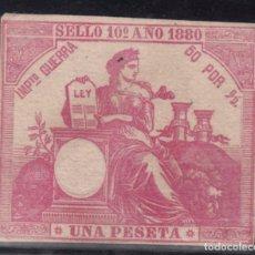 Sellos: ,,,FISCAL IMPUESTO GUERRA 50 POR % SELLO 10º 1 PESETA, SELLO EN SECO 1880, SIN GOMA. Lote 96941167