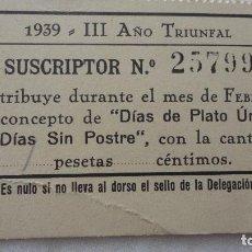 Sellos: VALE.CUPON.EL SUSCRIPTOR.DIAS DE PLATO UNICO.DIAS SIN POSTRE.1 PESETA.1939.GUERRA CIVIL. Lote 96943243