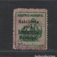 Sellos: CADIZ, 25 CTS, H ALTA, BENEFICENCIA MUNICIPAL, VER FOTO. Lote 96961939