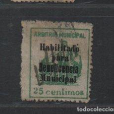 Sellos: CADIZ, 25 CTS, H ALTA, BENEFICENCIA MUNICIPAL, VER FOTO. Lote 96962031