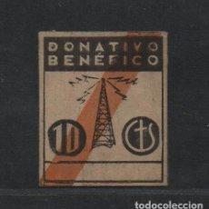 Sellos: VIÑETA, 10 CTS, DONATIVO BENEFICO, VER FOTOS. Lote 96963971