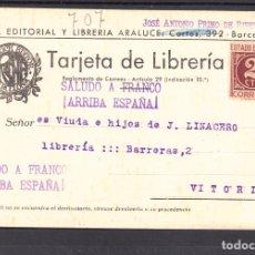 Sellos: ,,,27 TARJETA BARCELONA A VITORIA, MARCA SALUDO A FRANCO ¡ARRIBA ESPAÑA!. Lote 96969411