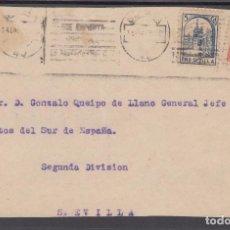 Sellos: ,,,08FRAGMENTO SEVILLA A SEVILLA, DIRIGIDA AL GENERAL QUEIPO DE LLANO, FRANQUEO BISEPTADO EE. EE. Y+. Lote 96980219