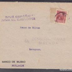 Sellos: ,,,17 FRONTAL MALAGA A ZARAGOZA, CENSURA MILITAR MALAGA, CENSOR 93, MARCA ¡VIVA ESPAÑA! ¡VIVA EL EJ+. Lote 96984439