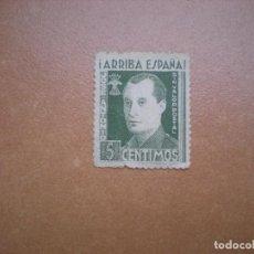 Sellos: SELLO DE 5 CENTIMOS DE JOSE ANTONIO PRIMO DE RIVERA.(NUNCA PEGADO). Lote 97236775