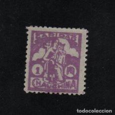 Sellos: CHAUCHINA, 1 PTA, CARIDAD, VER FOTO. Lote 97436599