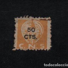Sellos: C.N.S. 50 CTS, VER FOTO. Lote 97438223