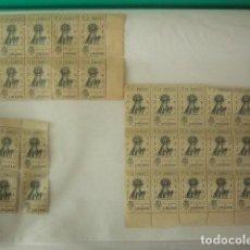 Sellos: LOTE DE 29 SELLOS DE NTRA. SRA. DE LINAREJOS. II CENTENARIO, 1757 - 1957. LINARES.. Lote 97497523
